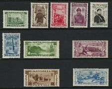 B&D: 1932 Mongolia Scott 62-74 short set (no Scott 62-64) MLH