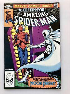 THE AMAZING SPIDER-MAN #220  MARVEL COMICS MOON KNIGHT