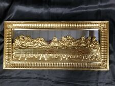 Vtg Homco Home Interiors The Lords Supper Mirror Gold Frame 3-D