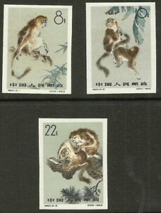 CHINA PRC #713-715 MH MONKEY IMPERF SET OF 3 CV$300