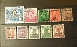 """(10) VINTAGE """"BAHRAIN"""" STAMPS (1930's- 1960's) =USED"""