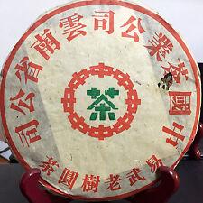 2000yr Yunnan Zhongcha Yiwu Yuancha Old Tree Puerh Tea Raw/Sheng 400g/Cake