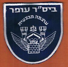 "ISRAEL POLICE PRISON SERVICE ""CORRECTION"" OFER PRISON PATCH"