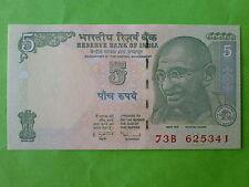 India 5 Rupees 2009 (PERFECT UNC) Gandhi, Tractor