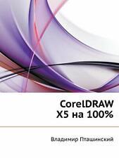 CorelDRAW X5 Na 100%, Ptashinskij, Vladimir 9785423700072 Fast Free Shipping,,