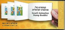 ISRAEL Stamps 2010 Israeli Animation - Booklet 15 PAGES MNH