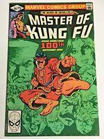 MASTER OF KUNG FU#100 VF 1981 MARVEL BRONZE AGE COMICS
