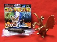 King Ghidorah Mothra Set Soft Vinyl Figure Bandai Godzilla Mini Battle G Used