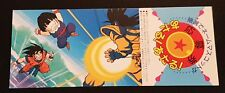 dragonball dragon ball z DBZ jumbo cardass carte art book card super kai GT DBGT