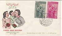 egypt 1959 stamps cover ref 19598