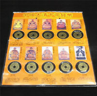10Pc Set Ten Emperors Coins Chinese Copper Coins Old Dynasty Antique Currency EB