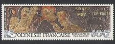 French Polynesia 1987 Paul Gauguin/Art/Carving/Artists/People 1v (n35679)
