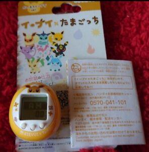Love Eevee Ver Tamagotchi Pokemon BANDAI Limited Japan New Colorful Friends