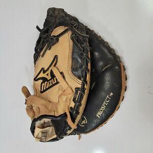 """Mizuno GXC-105 32.5"""" Youth Baseball Catchers Mitt Right Hand Throw"""