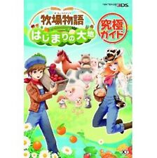 Harvest Moon A New Beginning Ultimate guide book / 3DS
