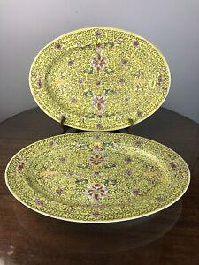 "2 Famille Jaune Rose Medallion 14"" x 10"" Oval Serving Platter"