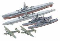 Tamiya 1/700 Water Line Series No.903 US Navy submarine Gato-class Japanese