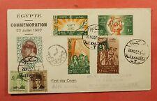 1952 EGYPT FDC EGYPTIAN REVOLUTION