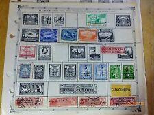 Ecuador Stamp Set Varios