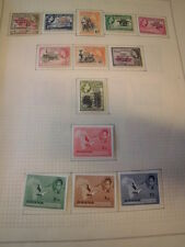 Sammlung, Übersee, Afrika, Ghana, ca. 1957-1971 ungebraucht (1151)