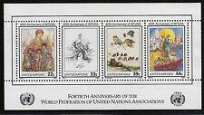 United Nations Scott #NY 493, Souvenir Sheet 1986 Complete Set FVF MNH