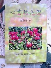 Vignettes From America by Yuene Shure, Wen Sheng FineQQ