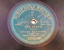"ZONOFONE Oberkantor S. Kwartin Yiddish Jewish 78 RPM 10"" X-102096 X-102787"