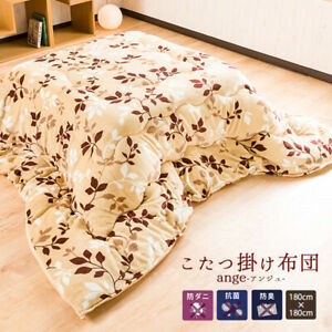 Fluffy Kotatsu futon 180x180 cm hand washable (for Square Table) from Japan
