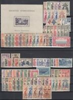 Bi6123/ FRENCH SOMALILAND – 1931 / 1943 MINT SEMI MODERN LOT – CV 360 $