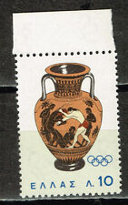 Greece Sport Ancient Olympic Games Scene stamp 1983 MNH