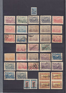 TRANSCAUCASIAN REPUBLIC 1923, 37 STAMPS, MINT & USED