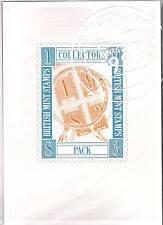1983 ROYAL MAIL COLLECTORS PACK MINT DECIMAL STAMPS