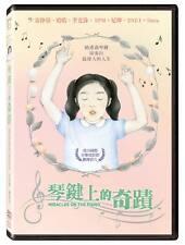 Miracles on the Piano (Korea 2015)  DVD TAIWAN ENGLISH SUBS
