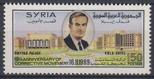 Syrien Syria 1989 ** Mi.1771 Assad President Palast Palace Corrective Movement