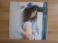 Kim Ji Yeon - 2nd Album 1990 K POP Korean Music