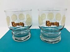 Set of 2 Beautiful Kahlua Coffee Flavored Liqueur Glasses w/Embossed Logo