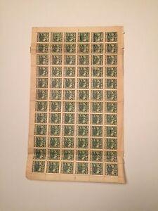 1922, Armenia, 306, Sheet of 72, Mint