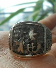 Tribal exotic chinese handmade miao silver Fu character ring (free S&H)