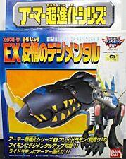 Bandai Digimon Adventure 02 Armor Digivolving Raidramon Figure