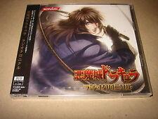 Castlevania / Akumajo Dracula Radio Chronicle SOUNDTRACK CD