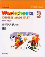 Chinese Made Easy for Kids 2nd Ed (Simplified) Worksheets 3