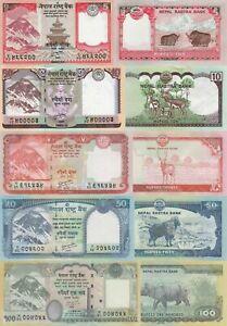 Nepal 5 Note Set: 5 to 100 Rupees (2012) - p69/p70/p71/p72/p73 UNC