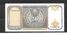Uzbekistan #78a 1994 Unc Mint 50 Sum Banknote Paper Money Currency Note