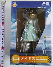 Happy Kuji P3 PERSONA 3 MOVIE #2 Midsummer knight's Dream Prize #A: AEGIS Figure