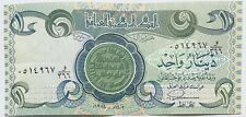 CENTRAL BANK OR IRAQ OLD 1 DINAR IRAQI BANKNOTE MIDDLE EAST/ARAB 1984 ISSUE