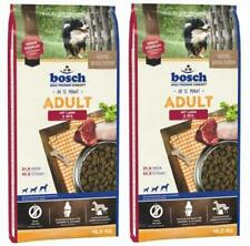 Bosch Adult Lamm & Reis Hund Trockenfutter - 15kg