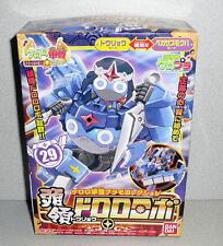 Bandai Japanese Anime TOURYOU DORORO ROBO Model Kit #29 *Unbuilt In Box 2008