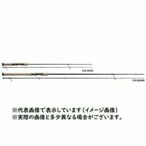 Major craft Fine Tail Stream FSX-782M Trout Spinning Rod From Stylish anglers