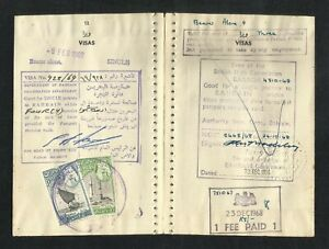 Bahrain 1969 2 Revenue Stamps on Used Passport Visas Page