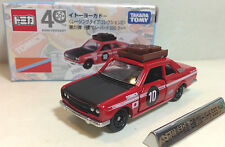 JAPAN TOMY TOMICA DATSUN NISSAN BLUEBIRD SSS COUPE VINTAGE RALLY RACING CAR RARE